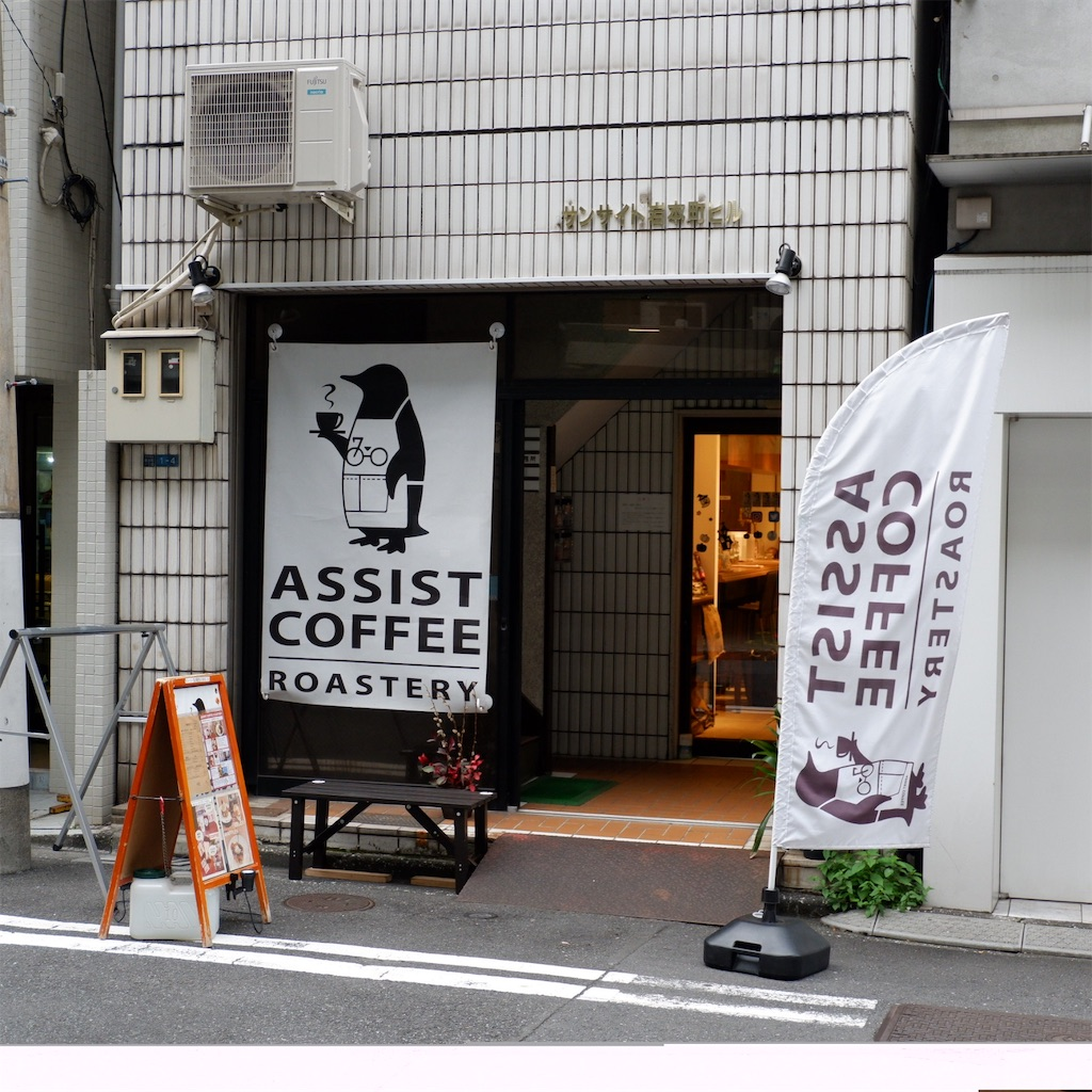 f:id:hirorocafe0106:20191010214501j:image