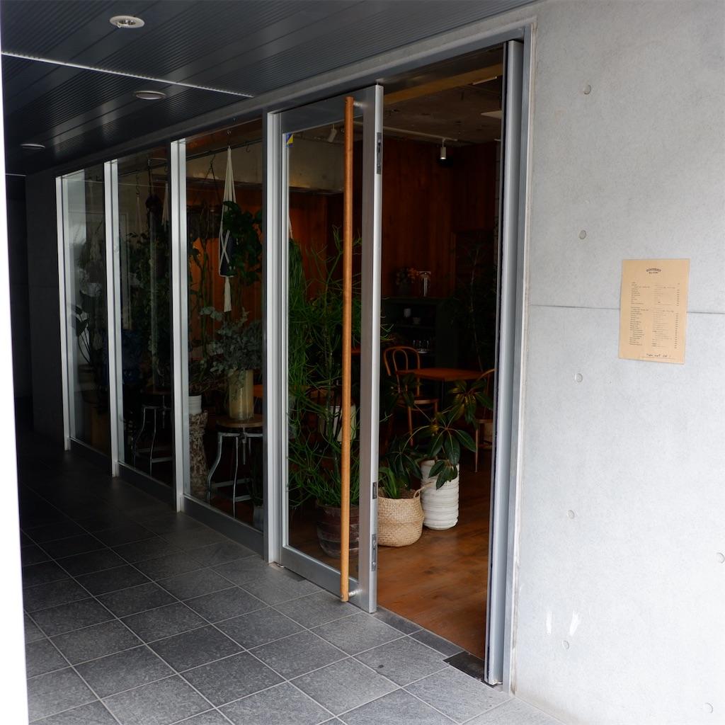 f:id:hirorocafe0106:20191011213346j:image