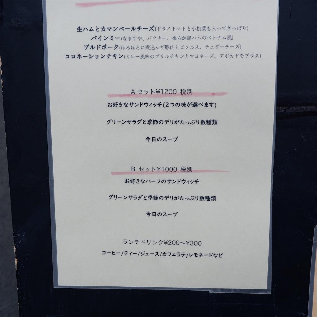 f:id:hirorocafe0106:20191011213438j:image