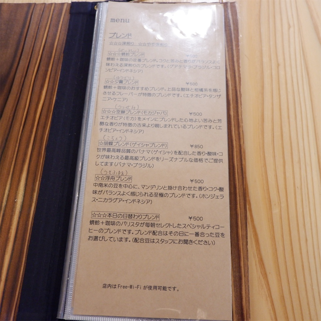 f:id:hirorocafe0106:20191012091721j:image