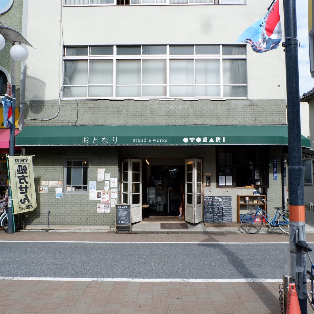 f:id:hirorocafe0106:20191012132124j:image