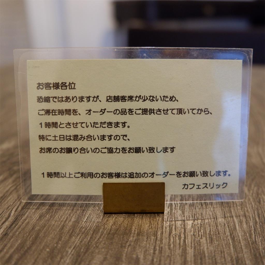 f:id:hirorocafe0106:20191013184637j:image