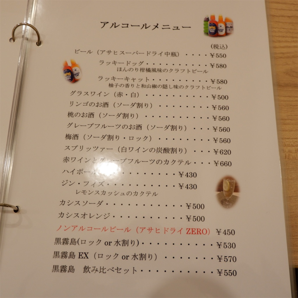 f:id:hirorocafe0106:20191013204430j:image