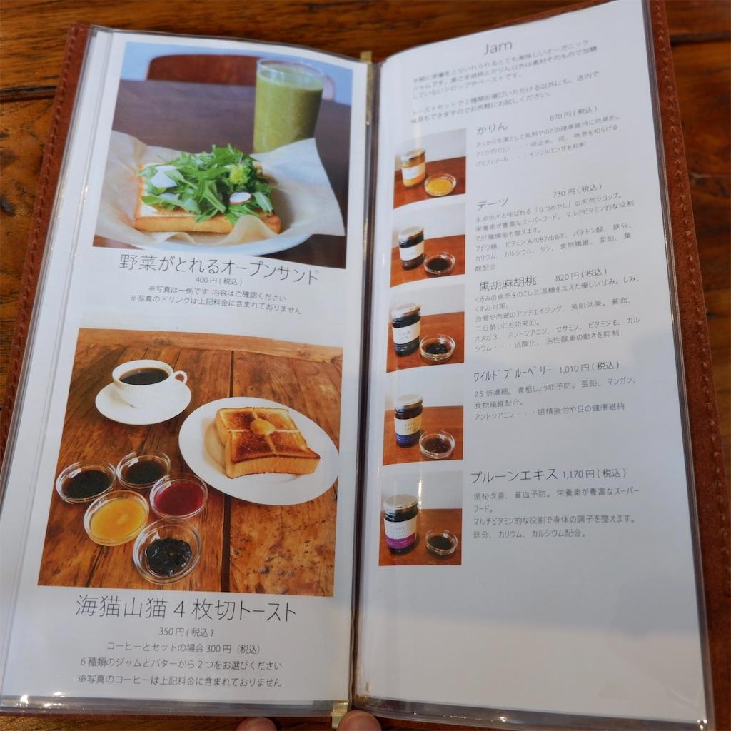 f:id:hirorocafe0106:20191016214500j:image