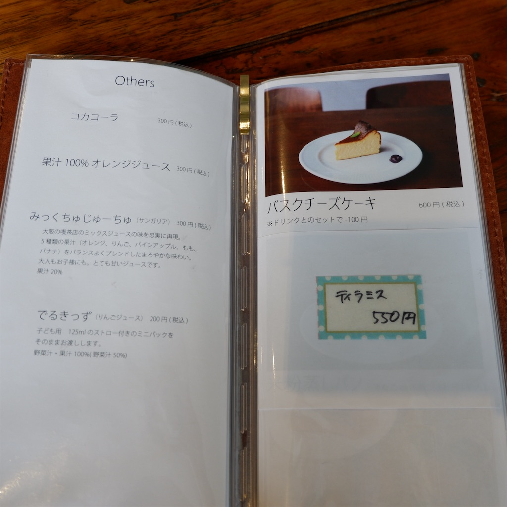 f:id:hirorocafe0106:20191016214534j:image