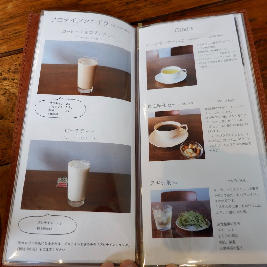 f:id:hirorocafe0106:20191016214623j:image