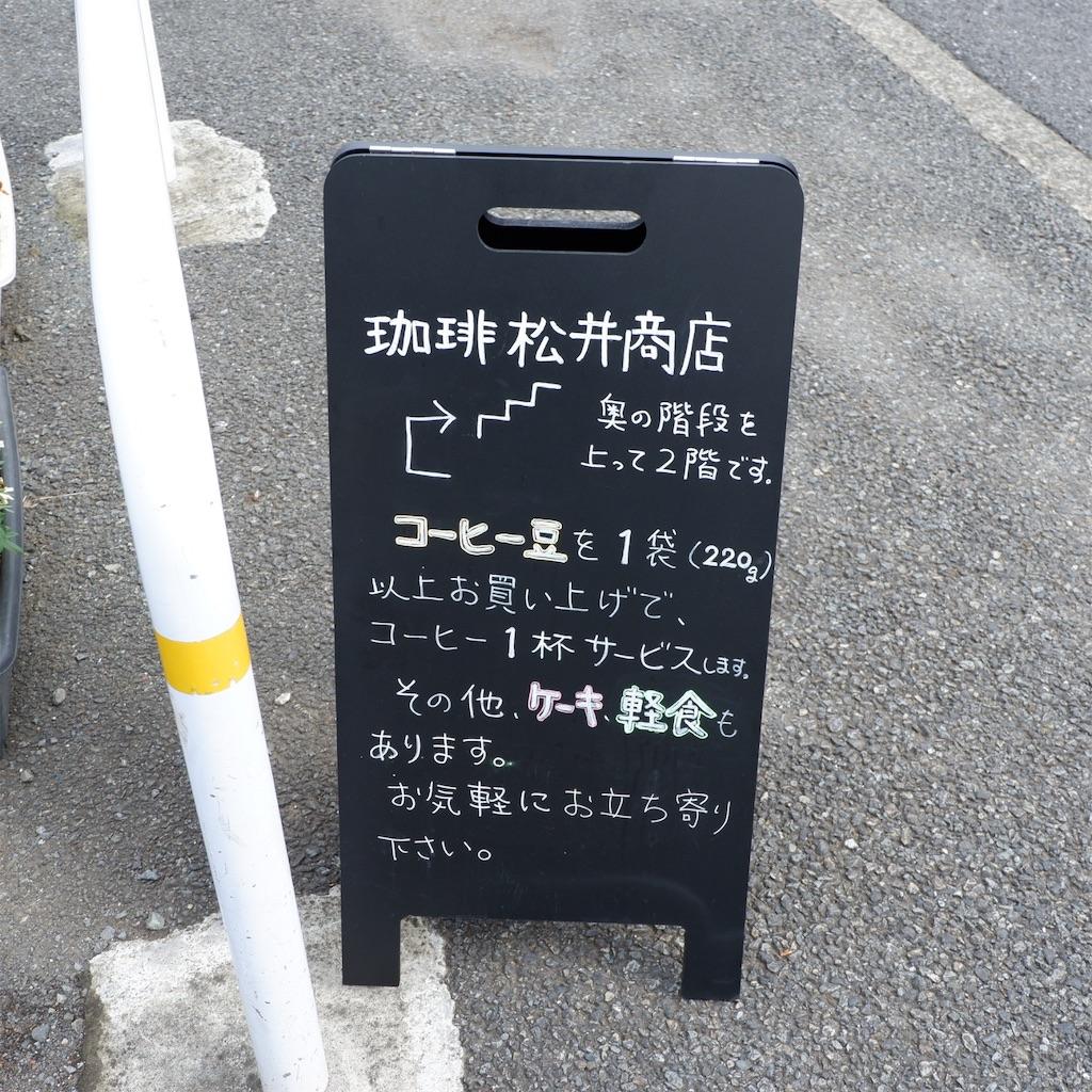 f:id:hirorocafe0106:20191018080409j:image