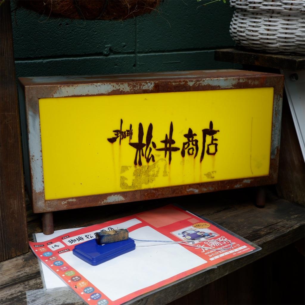 f:id:hirorocafe0106:20191018081739j:image