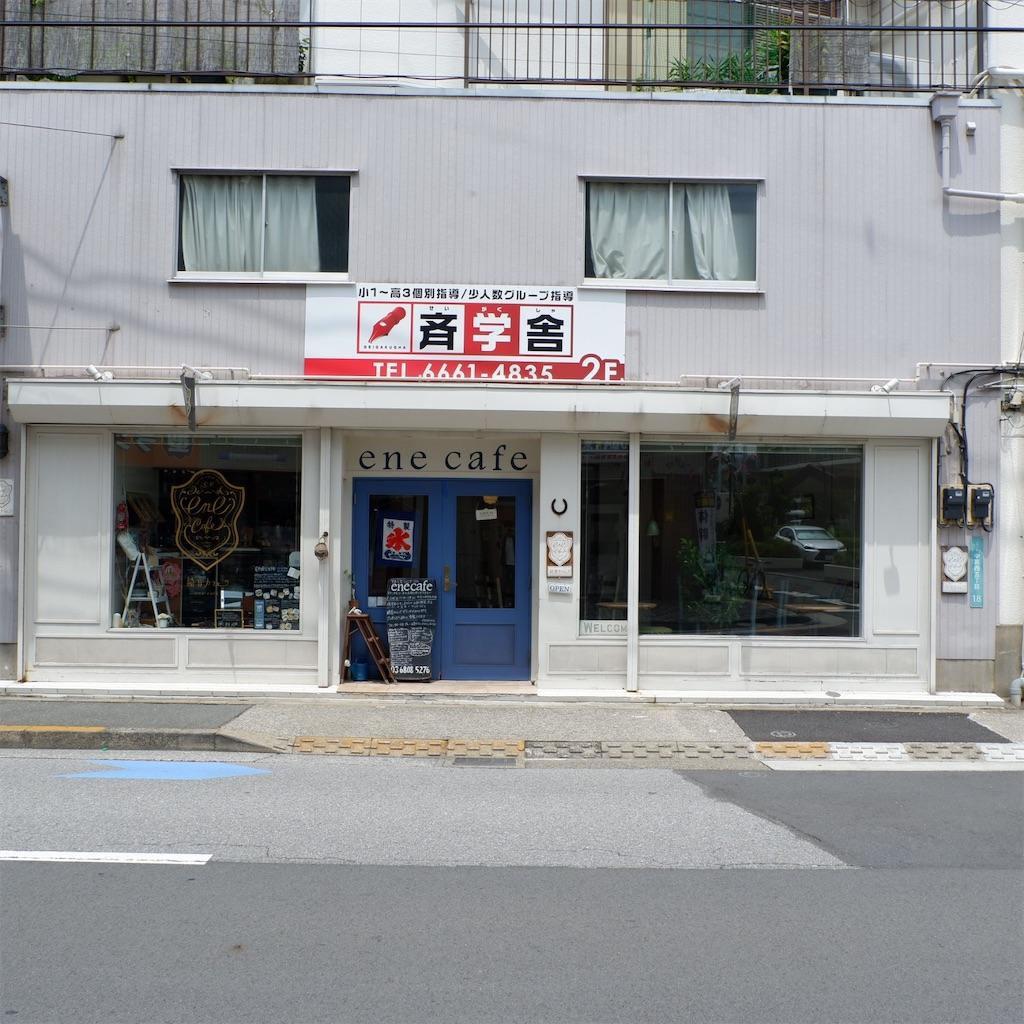 f:id:hirorocafe0106:20191018181344j:image