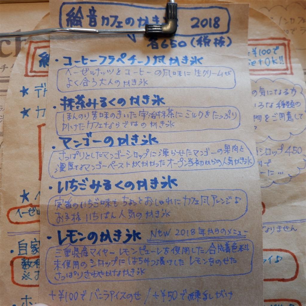 f:id:hirorocafe0106:20191018181411j:image