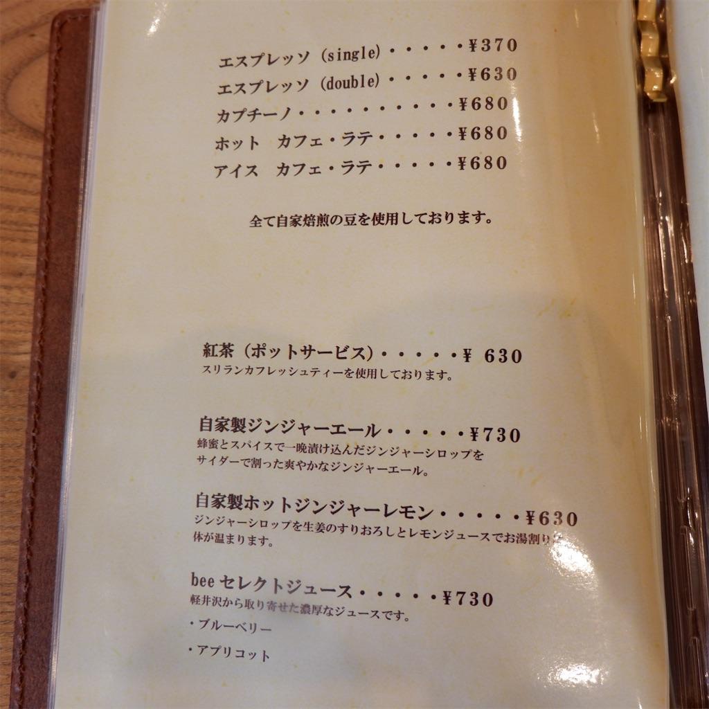 f:id:hirorocafe0106:20191022192148j:image