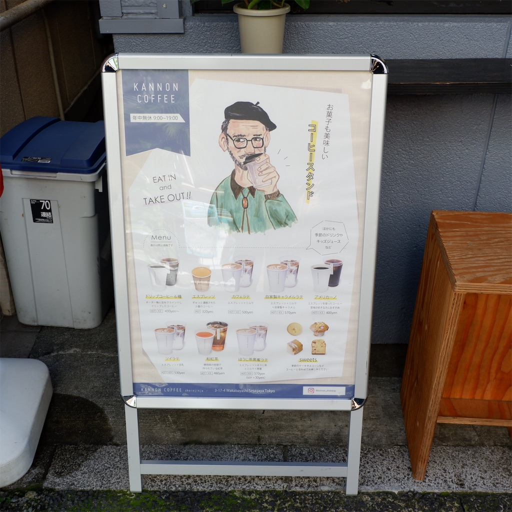 f:id:hirorocafe0106:20191023185100j:image