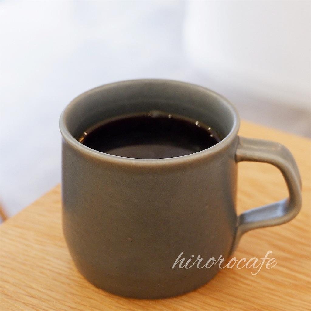 f:id:hirorocafe0106:20191024193343j:image