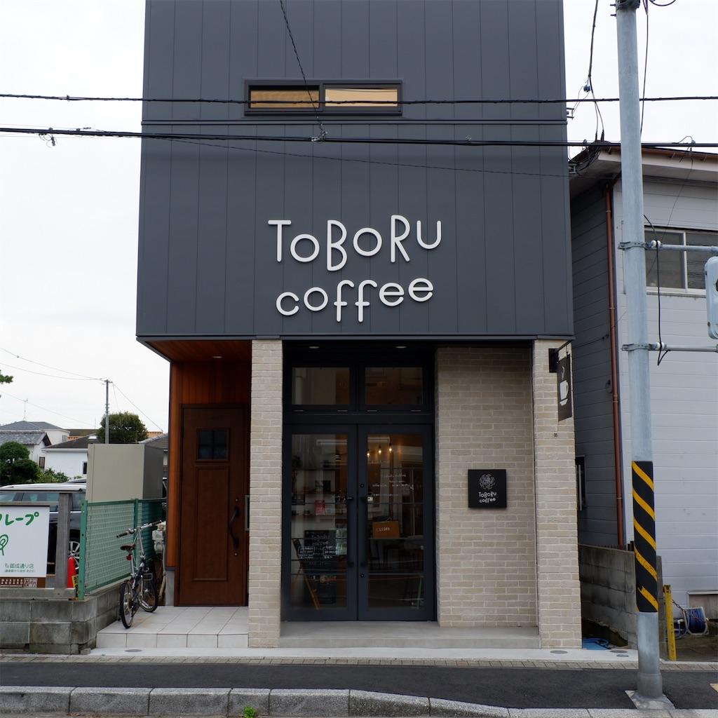 f:id:hirorocafe0106:20191025112025j:image