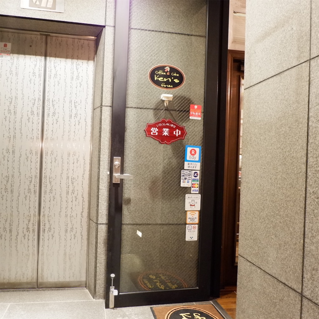 f:id:hirorocafe0106:20191102131751j:image