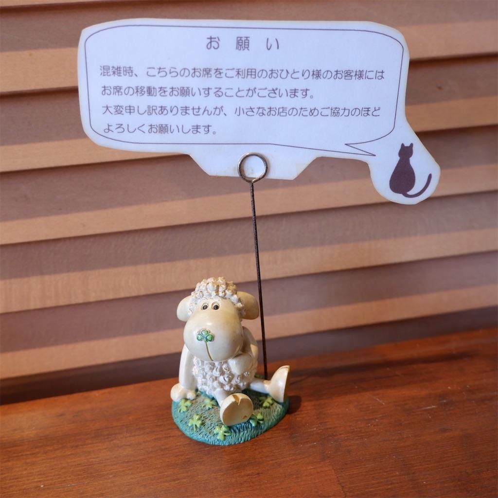 f:id:hirorocafe0106:20191106110258j:image