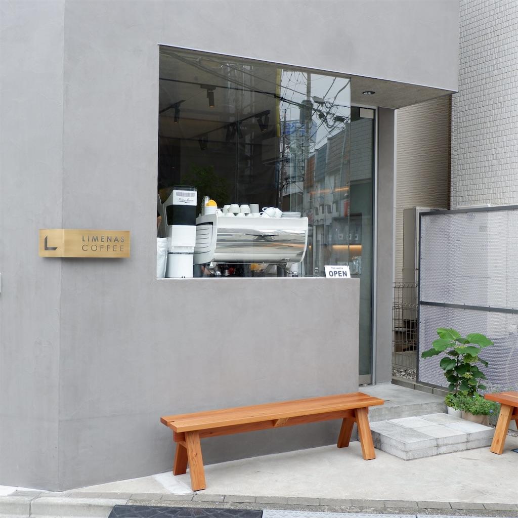 f:id:hirorocafe0106:20191109085746j:image