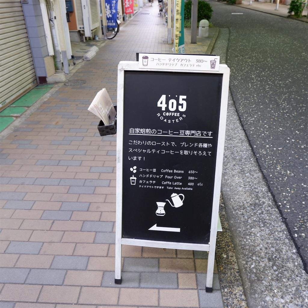 f:id:hirorocafe0106:20191112222320j:image