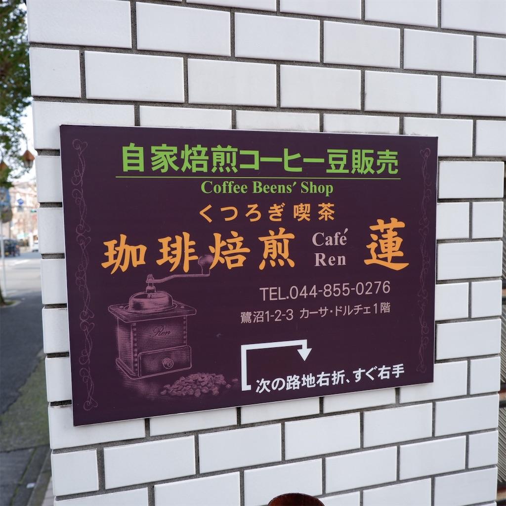 f:id:hirorocafe0106:20191113213541j:image