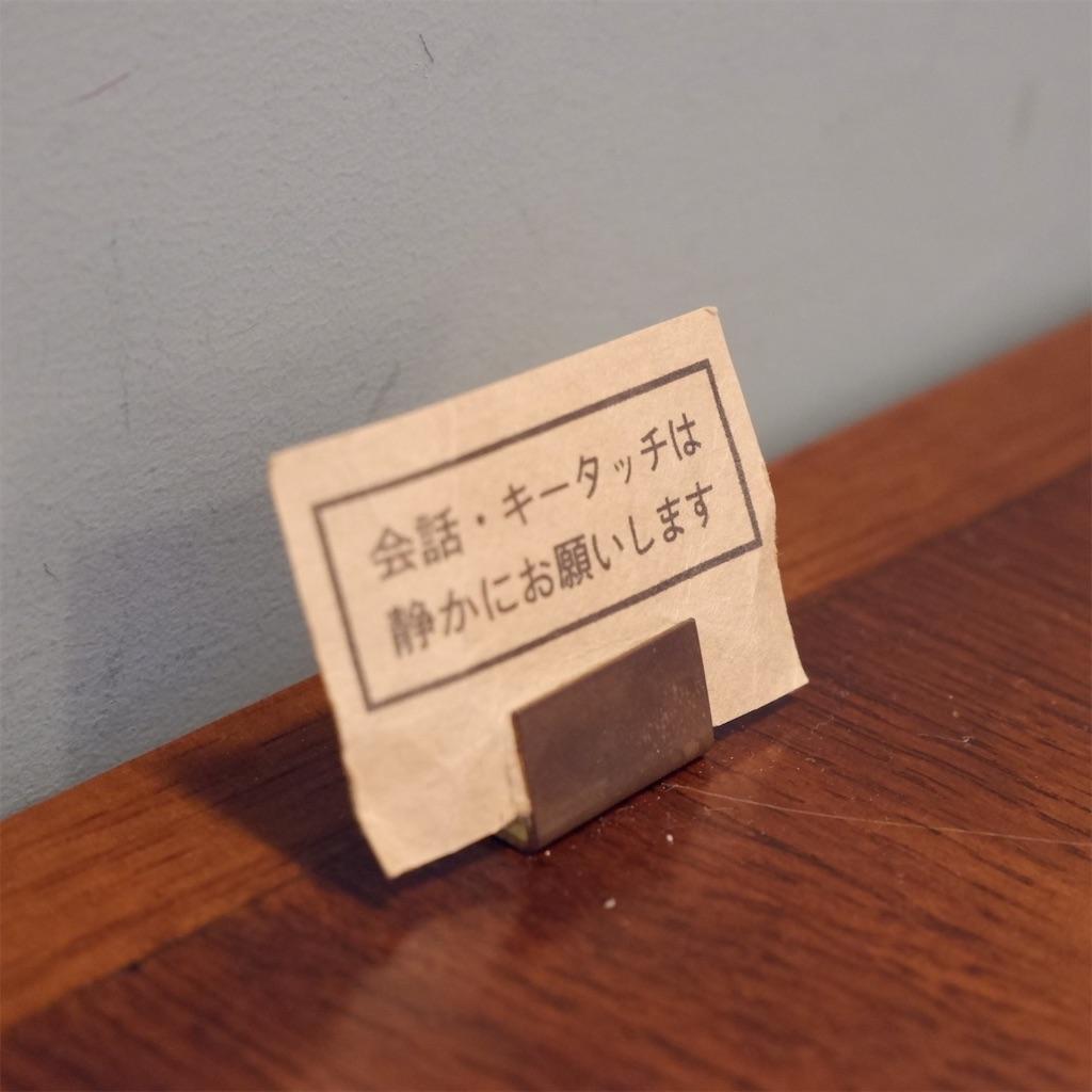f:id:hirorocafe0106:20191114094745j:image