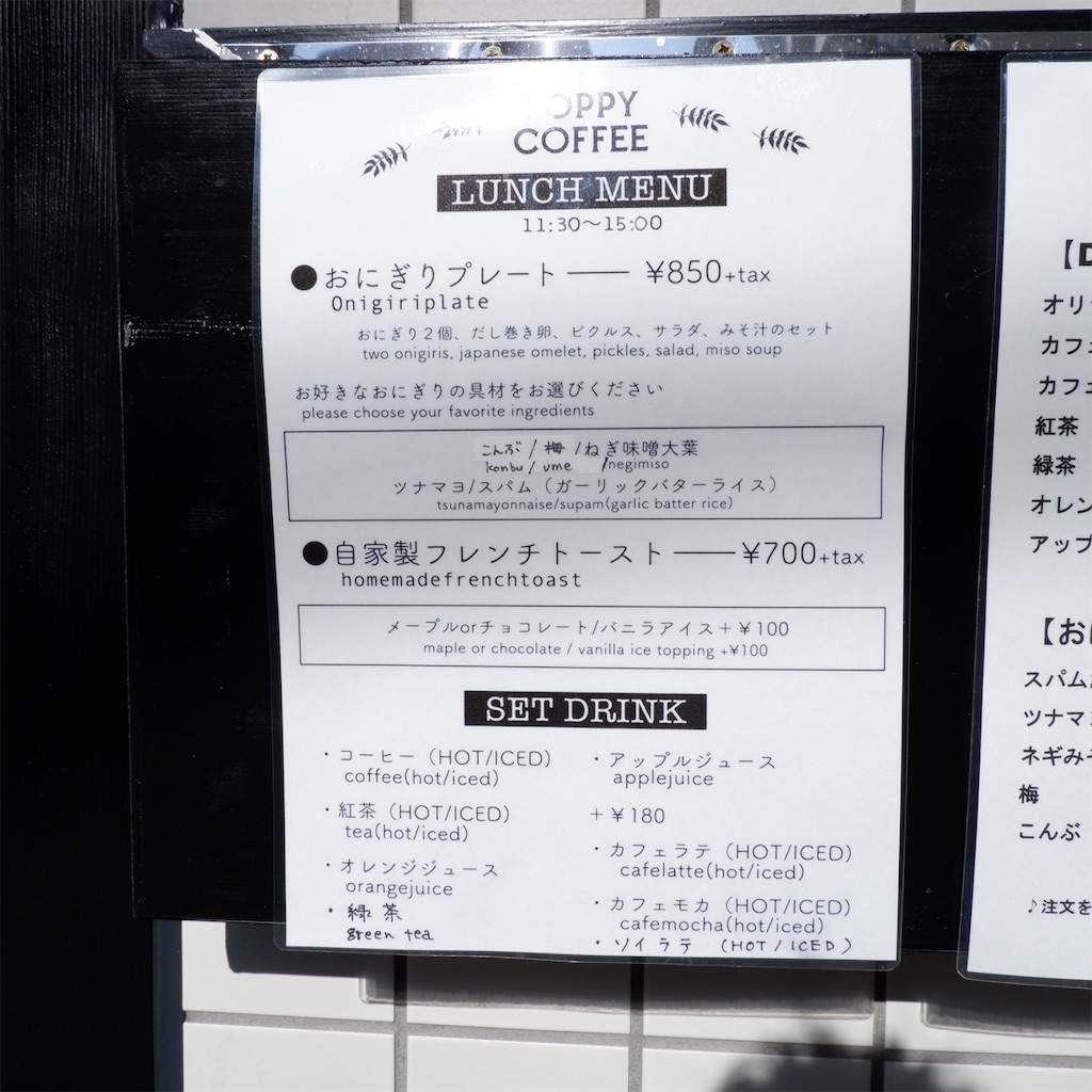 f:id:hirorocafe0106:20191119213850j:image