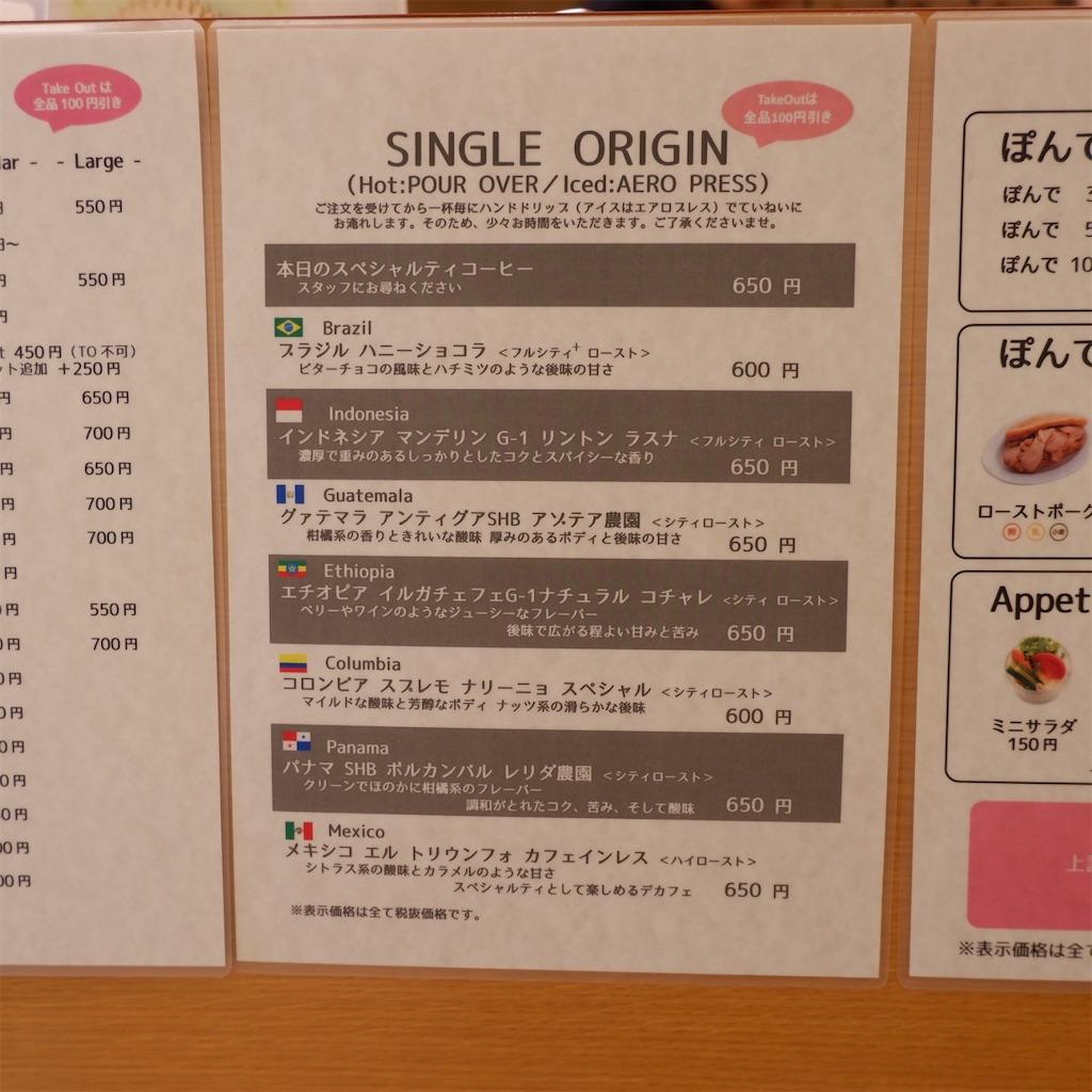 f:id:hirorocafe0106:20191122215824j:image