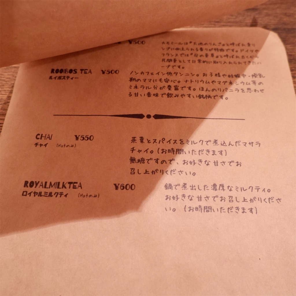 f:id:hirorocafe0106:20191127230023j:image