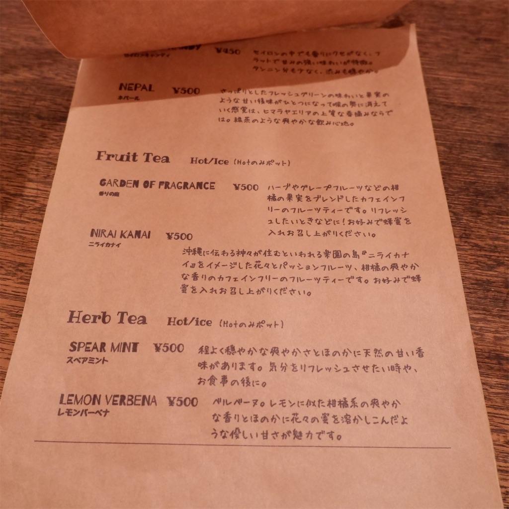 f:id:hirorocafe0106:20191127230026j:image