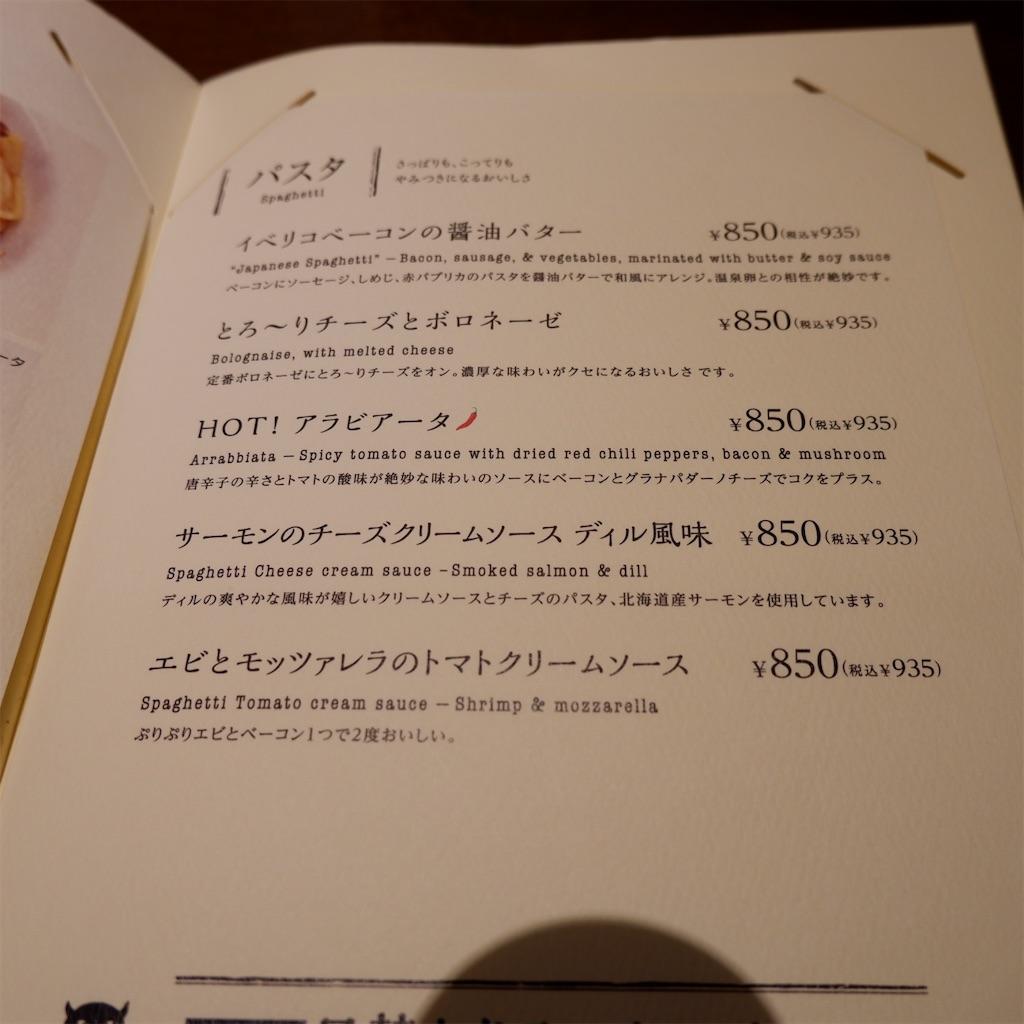 f:id:hirorocafe0106:20191202103130j:image