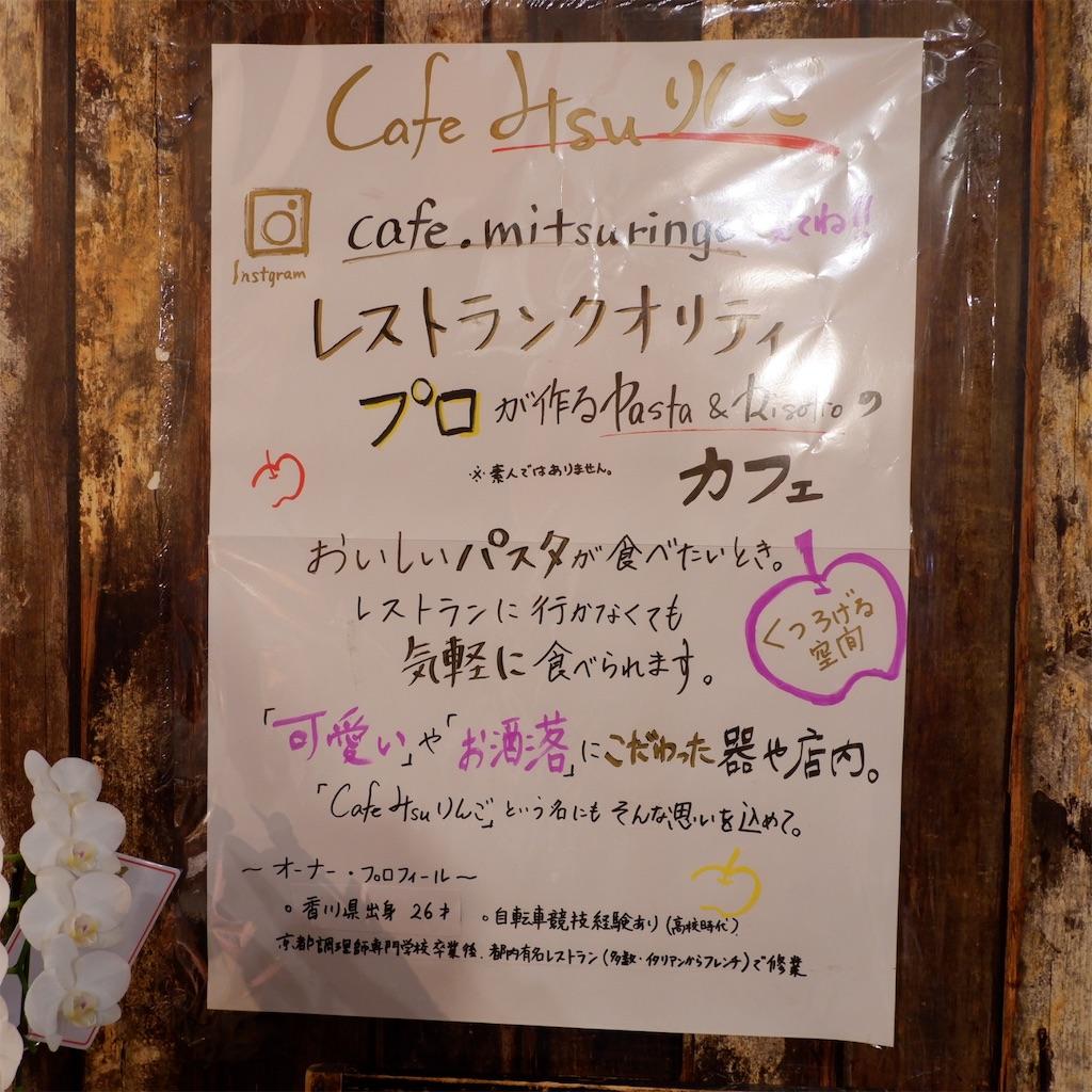 f:id:hirorocafe0106:20191202181450j:image