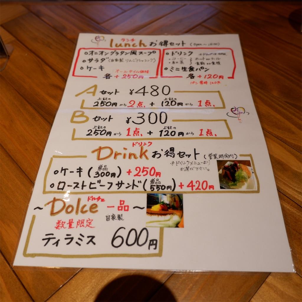 f:id:hirorocafe0106:20191202182656j:image
