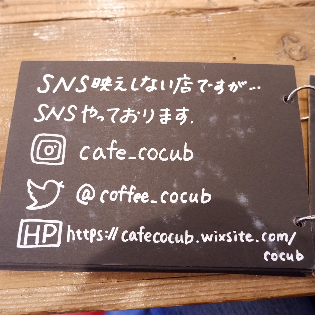 f:id:hirorocafe0106:20191208224216j:image