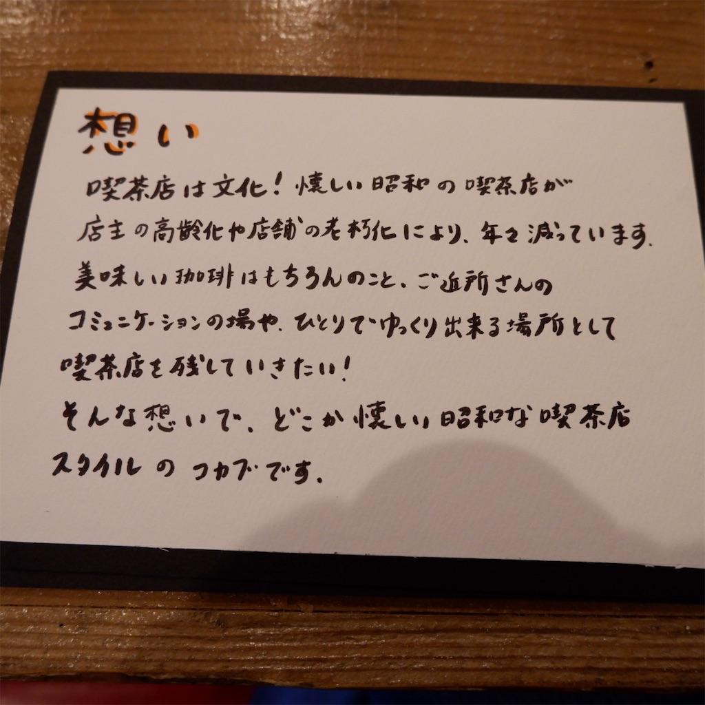 f:id:hirorocafe0106:20191208224833j:image