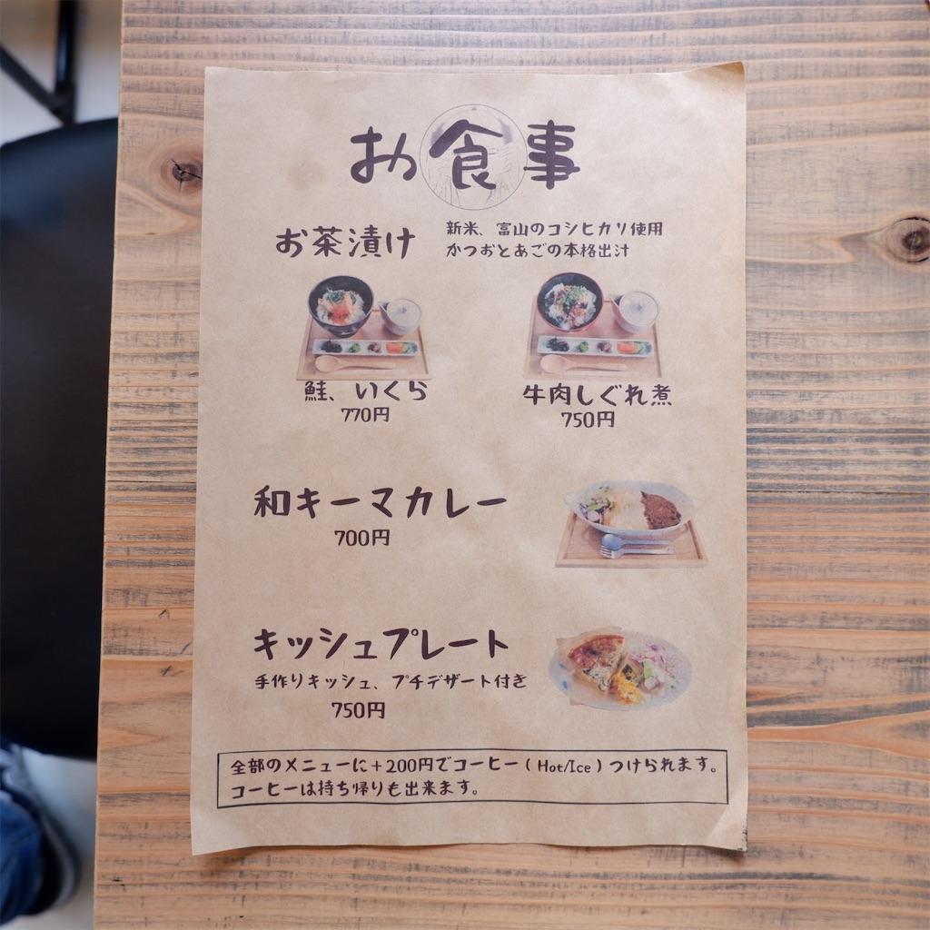 f:id:hirorocafe0106:20191211202146j:image