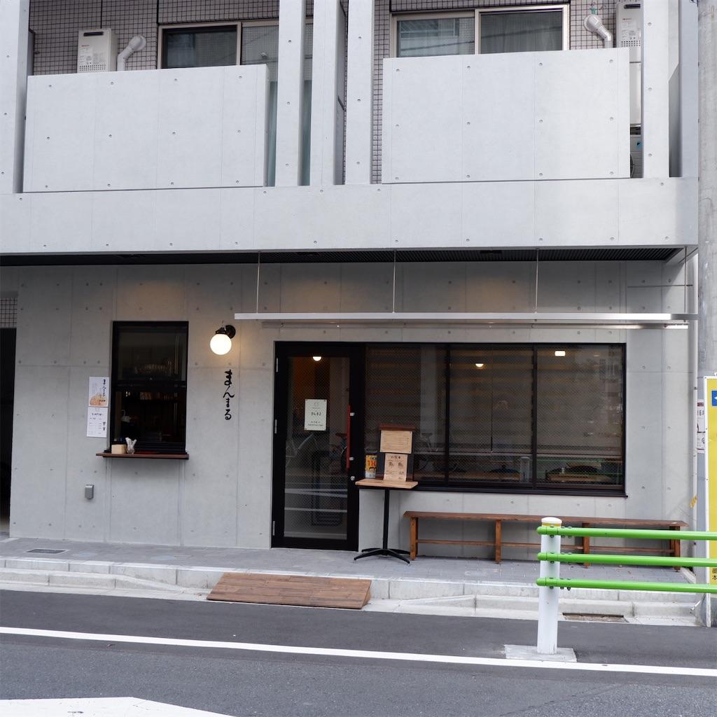 f:id:hirorocafe0106:20191211202150j:image
