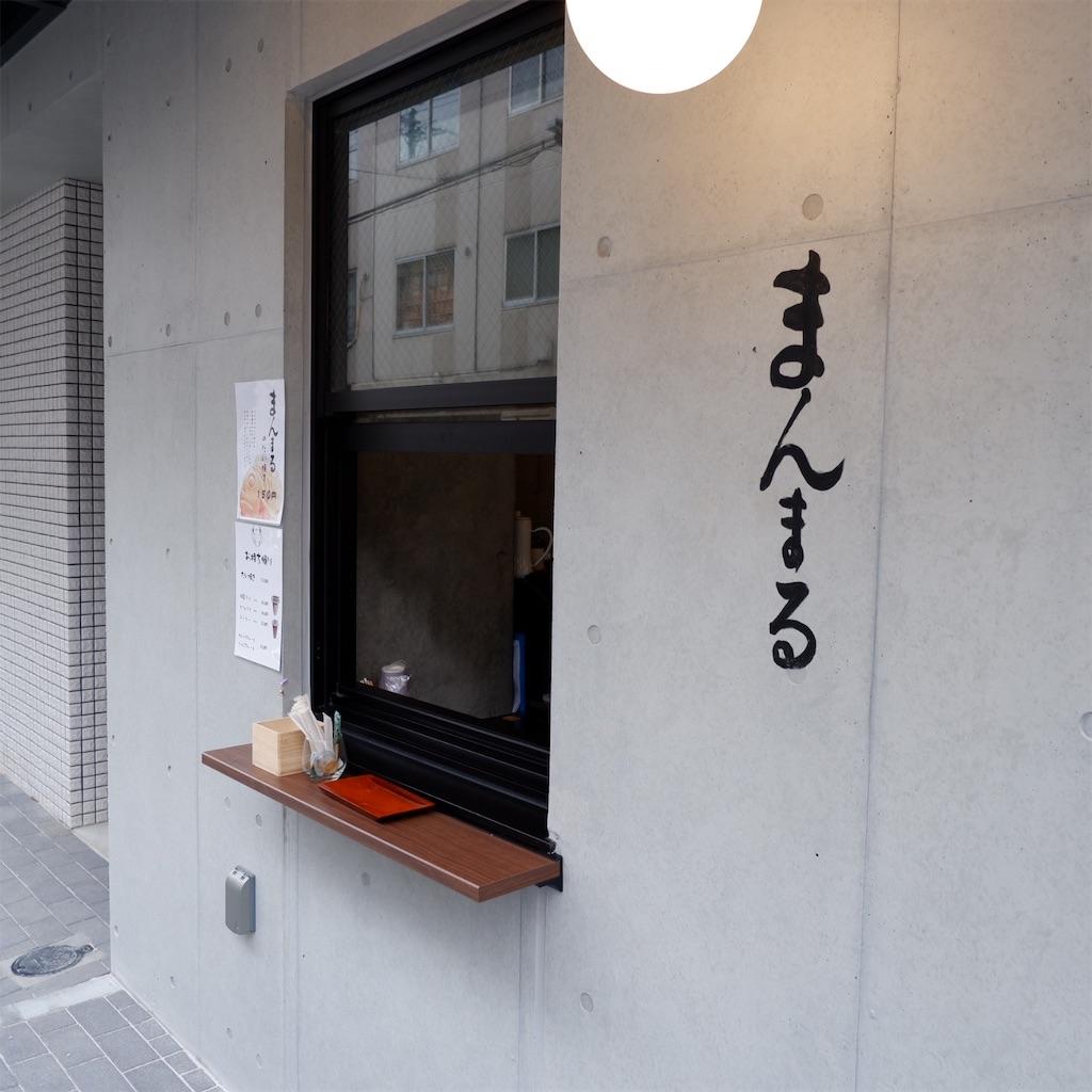 f:id:hirorocafe0106:20191211202159j:image
