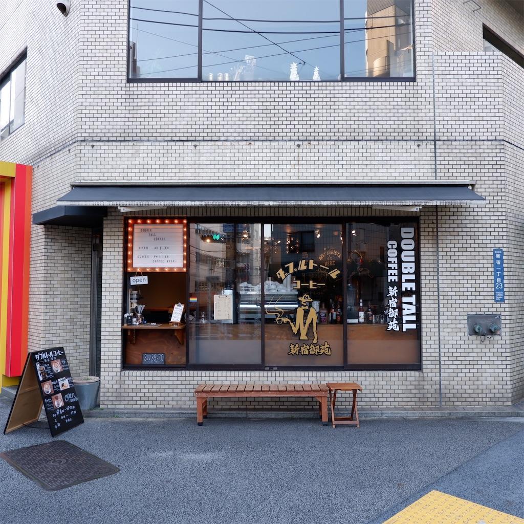 f:id:hirorocafe0106:20191216101033j:image