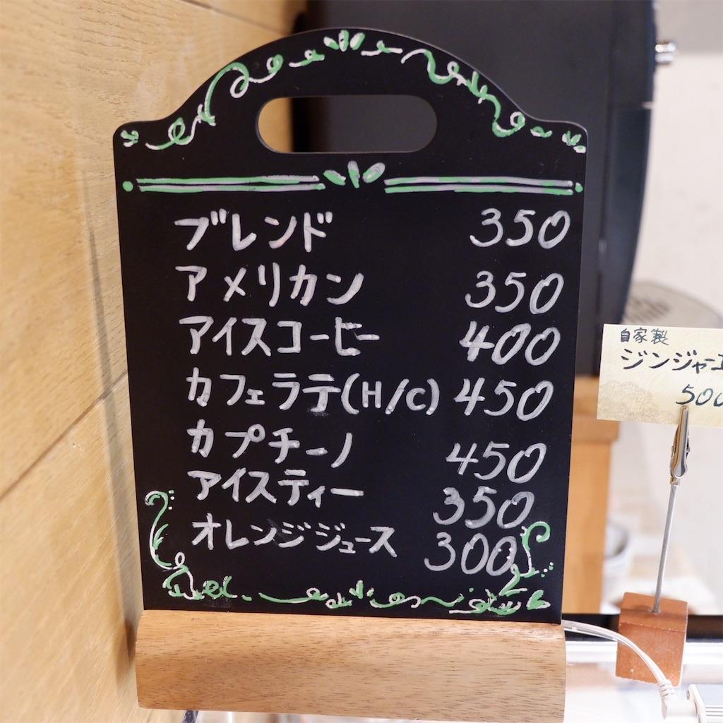 f:id:hirorocafe0106:20191220110223j:image