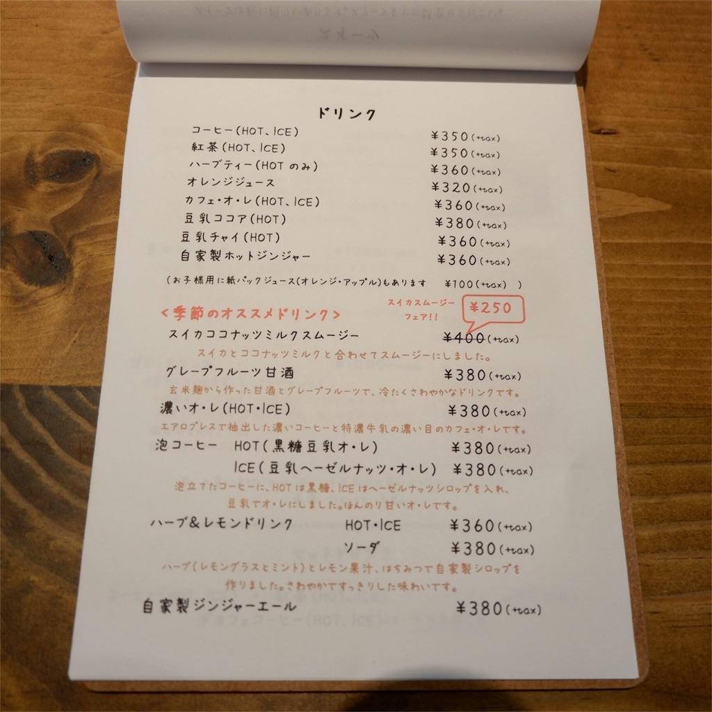 f:id:hirorocafe0106:20200109155739j:image