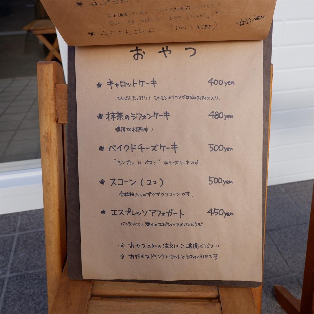 f:id:hirorocafe0106:20200110130932j:image