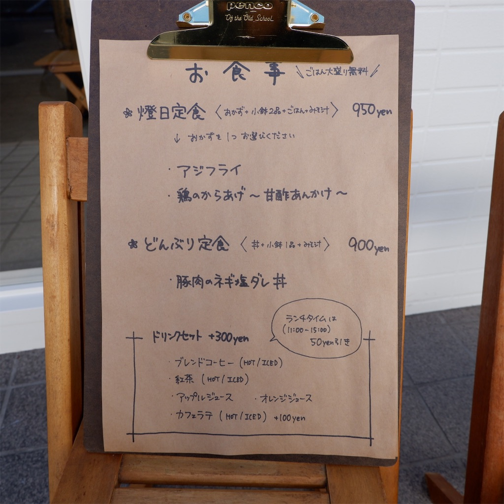 f:id:hirorocafe0106:20200110130956j:image