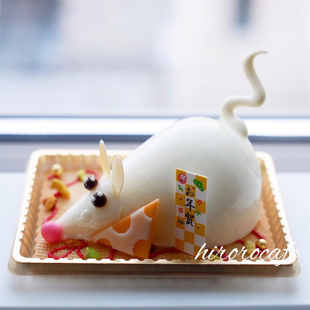 f:id:hirorocafe0106:20200110151223j:image