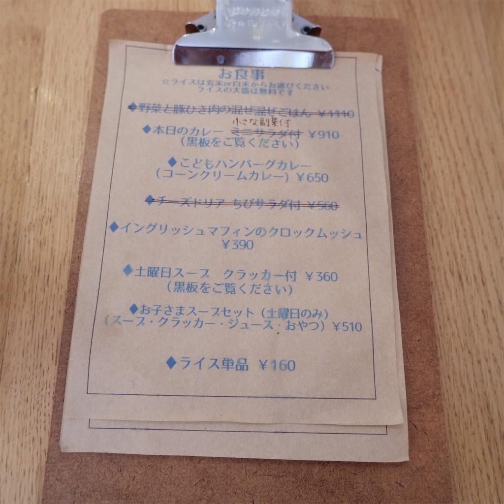 f:id:hirorocafe0106:20200204141935j:image