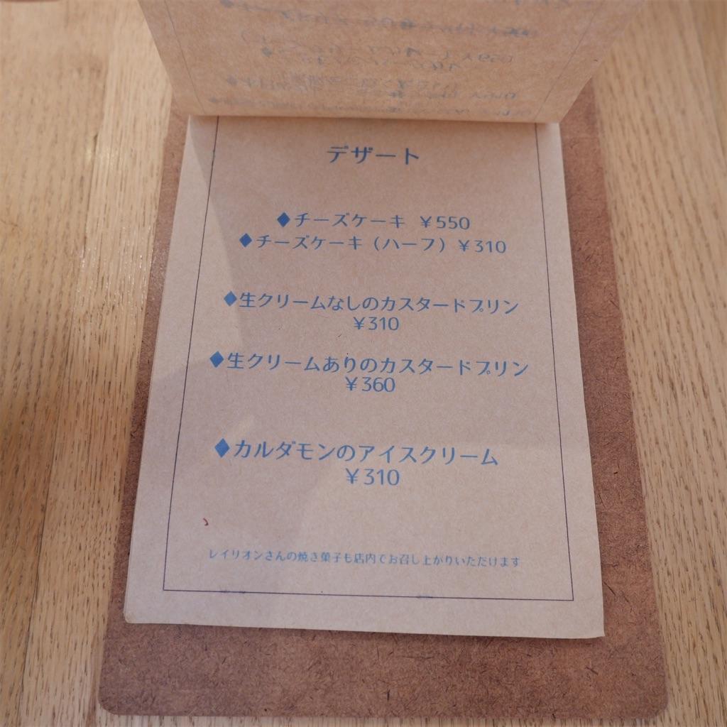 f:id:hirorocafe0106:20200204141938j:image