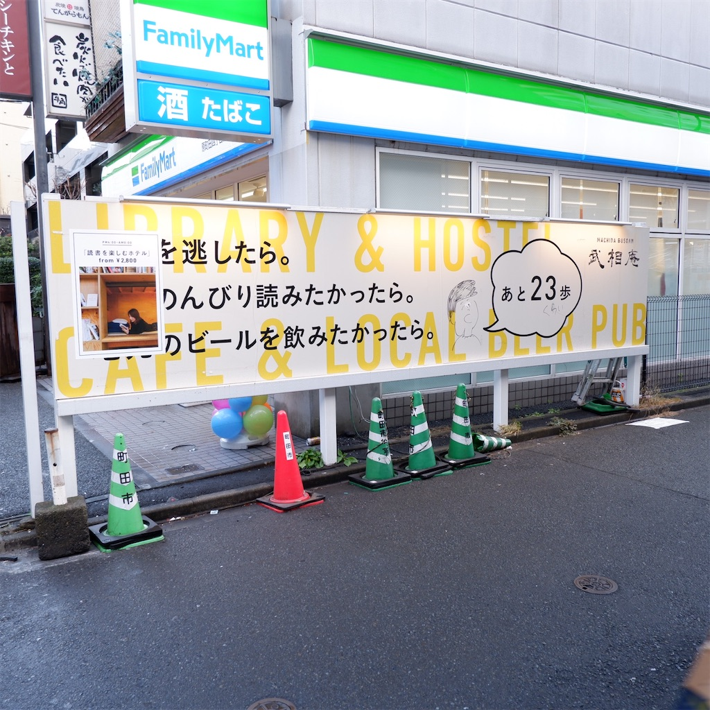 f:id:hirorocafe0106:20200207120911j:image