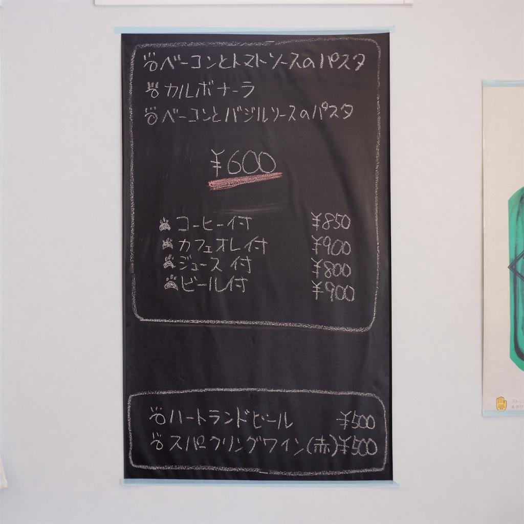f:id:hirorocafe0106:20200210111938j:image