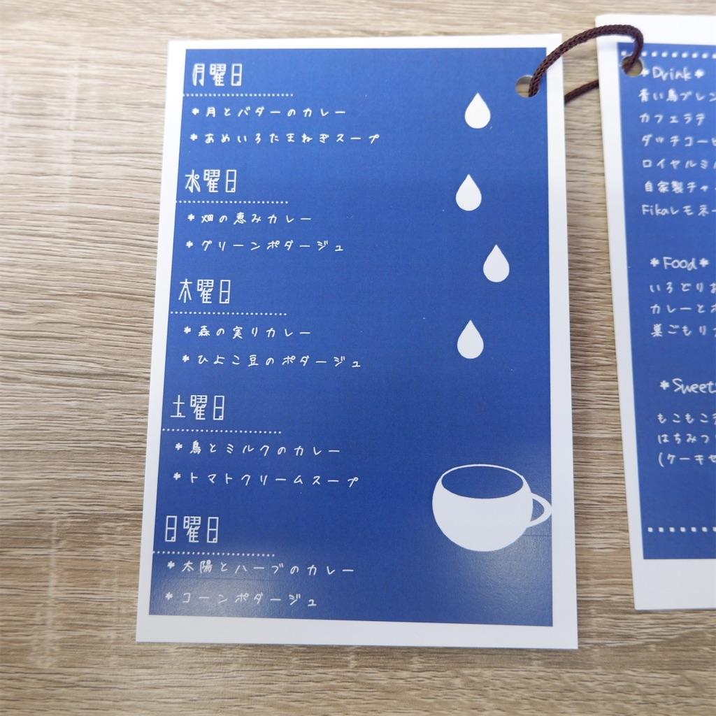 f:id:hirorocafe0106:20200213202250j:image