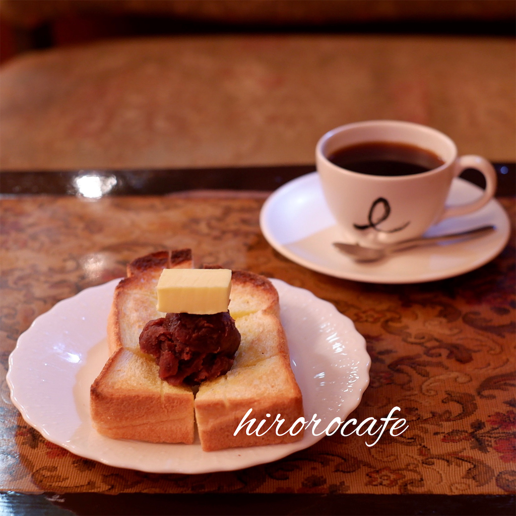 f:id:hirorocafe0106:20200215154511p:image