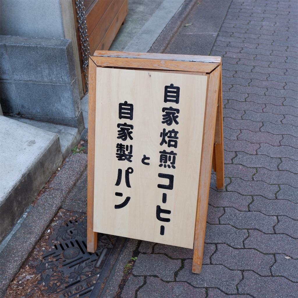 f:id:hirorocafe0106:20200229110526j:image