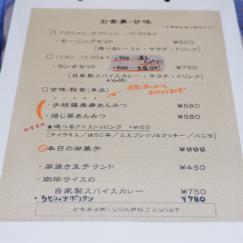 f:id:hirorocafe0106:20200307125134j:image